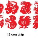 12congiap - Copy